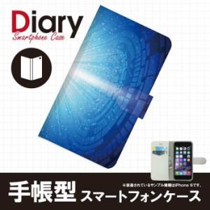 Galaxy S6 edge SCV31/ギャラクシー エスシックス エッジ用ブックカバータイプ(手帳型レザーケース)サマー SCV31-SMT020-5