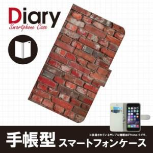 Disney Mobile on docomo SH-02G/ディズニー モバイル オン ドコモ用ブックカバータイプ(手帳型レザーケース)ストーン SH02G-STT008-5