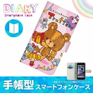 Galaxy S8 SC-02J ギャラクシー エス エイト 専用 手帳ケース ぜんまいじかけのトリュフ エージェント SC02J-TRT002-5