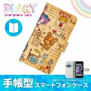 iPhone 5c/アイフォン ファイブ シー用ブックカバータイプ(手帳型レザーケース)ぜんまいじかけのトリュフ iPhone5c-TRT004-2