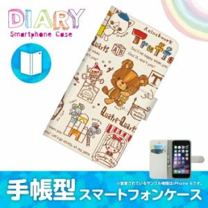 iPhone 4S/アイフォン フォーエス用ブックカバータイプ(手帳型レザーケース)ぜんまいじかけのトリュフ iPhone4S-TRT005-2