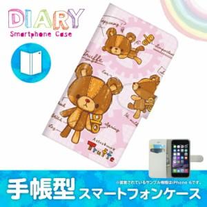 iPhone 6 Plus/アイフォン シックス プラス用ブックカバータイプ(手帳型レザーケース)ぜんまいじかけのトリュフ iPhone6P-TRT006-6