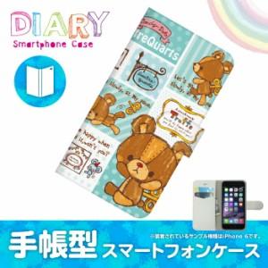 iPhone 4S/アイフォン フォーエス用ブックカバータイプ(手帳型レザーケース)ぜんまいじかけのトリュフ iPhone4S-TRT007-2