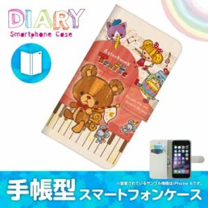 iPhone 5c/アイフォン ファイブ シー用ブックカバータイプ(手帳型レザーケース)ぜんまいじかけのトリュフ iPhone5c-TRT008-2