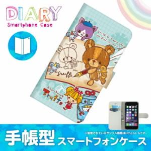iPhone 5c/アイフォン ファイブ シー用ブックカバータイプ(手帳型レザーケース)ぜんまいじかけのトリュフ iPhone5c-TRT009-2