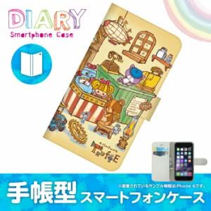 iPhone 5c/アイフォン ファイブ シー用ブックカバータイプ(手帳型レザーケース)ぜんまいじかけのトリュフ iPhone5c-TRT016-2