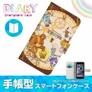 iPhone 5c/アイフォン ファイブ シー用ブックカバータイプ(手帳型レザーケース)ぜんまいじかけのトリュフ iPhone5c-TRT018-2