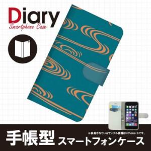 Galaxy S6 SC-05G/ギャラクシー エスシックス用ブックカバータイプ(手帳型レザーケース)和柄 SC05G-WAT001-4