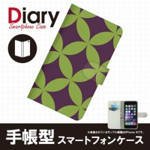 Galaxy S8 SC-02J ギャラクシー エス エイト 専用 手帳ケース 和柄 エージェント SC02J-WAT005-5