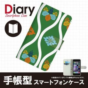 Disney Mobile on docomo SH-02G/ディズニー モバイル オン ドコモ用ブックカバータイプ(手帳型レザーケース)和柄 SH02G-WAT013-5