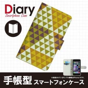 Galaxy S8 SC-02J ギャラクシー エス エイト 専用 手帳ケース 和柄 エージェント SC02J-WAT018-5