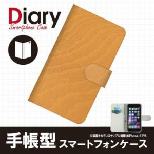 Galaxy S8+ SC-03J ギャラクシー エス エイト プラス 専用 手帳ケース 木目柄 エージェント SC03J-WOT026-6
