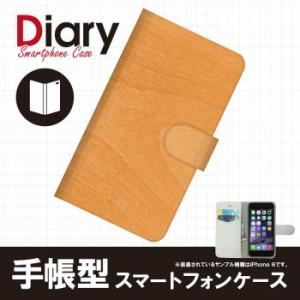 Galaxy S8+ SC-03J ギャラクシー エス エイト プラス 専用 手帳ケース 木目柄 エージェント SC03J-WOT028-6