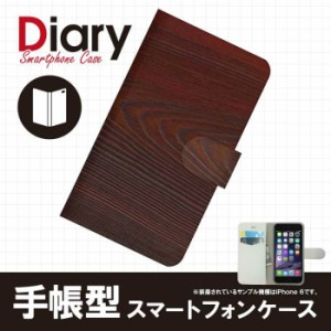 Galaxy S6 SC-05G/ギャラクシー エスシックス用ブックカバータイプ(手帳型レザーケース)木目柄 SC05G-WOT091-4