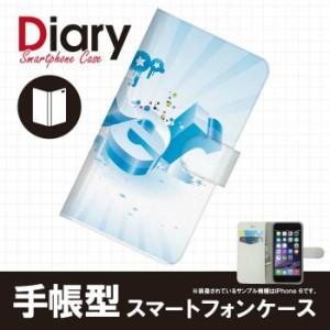 Galaxy S6 SC-05G/ギャラクシー エスシックス用ブックカバータイプ(手帳型レザーケース)ウインター SC05G-WTT008-4