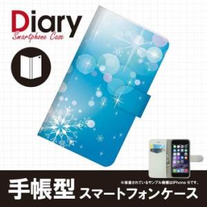 Galaxy S6 edge SCV31/ギャラクシー エスシックス エッジ用ブックカバータイプ(手帳型レザーケース)ウインター SCV31-WTT017-5