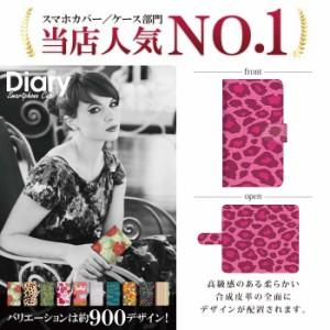 DIGNO DUAL2 WX10K/ディグノ デュアル ツー用ブックカバータイプ(手帳型レザーケース)アニマル WX10K-ANT055-4