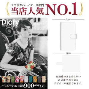 INFOBAR A02/インフォバー用ブックカバータイプ(手帳型レザーケース)カラー単色 ホワイト A02-CLT003-4