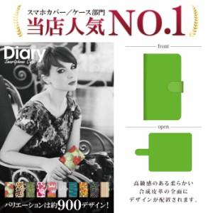 iPhone 5c/アイフォン ファイブ シー用ブックカバータイプ(手帳型レザーケース)カラー単色 ライム iPhone5c-CLT015-2