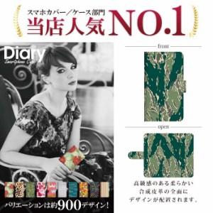 isai LGL22/イサイ用ブックカバータイプ(手帳型レザーケース)カモフラージュ LGL22-CMT007-4