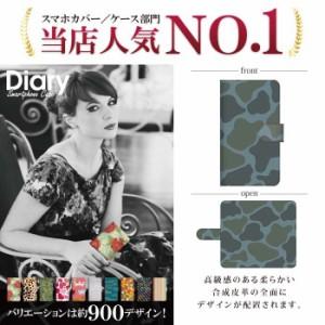 isai vivid LGV32/イサイ ビビッド用ブックカバータイプ(手帳型レザーケース)カモフラージュ LGV32-CMT021-5