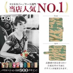 MONO MO-01J モノ 専用 手帳ケース カバー MO01J-CMT042-4 エージェント カモフラージュ