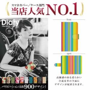 DIGNO T 302KC/ディグノ ティー用ブックカバータイプ(手帳型レザーケース)カラフル 302KC-COT002-3