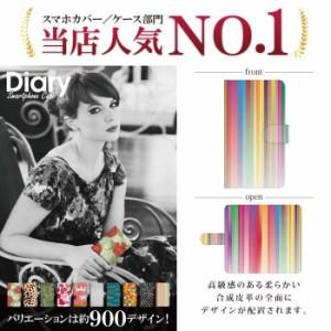 isai Beat LGV34 イサイ ビート 専用 手帳ケース カバー LGV34-COT009-5 エージェント カラフル