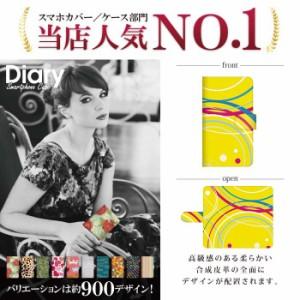MONO MO-01J モノ 専用 手帳ケース カバー MO01J-COT023-4 エージェント カラフル