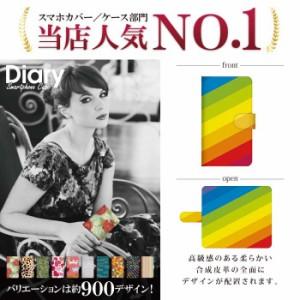 DIGNO DUAL WX04K/ディグノ デュアル用ブックカバータイプ(手帳型レザーケース)カラフル WX04K-COT025-3