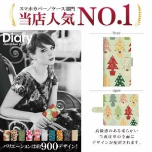 isai Beat LGV34 イサイ ビート 専用 手帳ケース カバー LGV34-CRT005-5 エージェント クリスマス