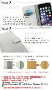 ELUGA X P-02E/エルーガ エックス用ブックカバータイプ(手帳型レザーケース)フラワー P02E-FLT055-4