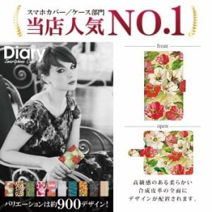 ドレスマ iPhone 6(アイフォン)用ブックカバータイプ(手帳型) フラップレザーケース フラワー 花柄 iPhone6-FLT011-4