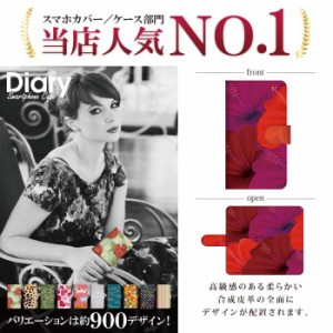 MONO MO-01J モノ 専用 手帳ケース カバー MO01J-FLT099-4 エージェント フラワー