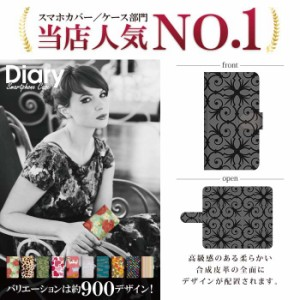 Disney Mobile DM009SH/ディズニーモバイル用ブックカバータイプ(手帳型レザーケース)ダマスク DM009SH-HGT017-3