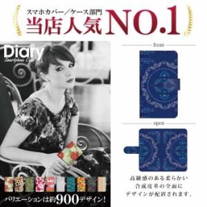 MONO MO-01J モノ 専用 手帳ケース カバー MO01J-HGT027-4 エージェント ダマスク
