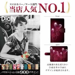 ドレスマ iPhone 6(アイフォン)用ブックカバータイプ(手帳型) フラップレザーケース ハート iPhone6-HTT078-4
