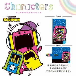 iPhone 5c/アイフォン ファイブ シー用ブックカバータイプ(手帳型ケース)かじりモンスター KAJIMON(カジモン) iPhone5c-KAT007-2