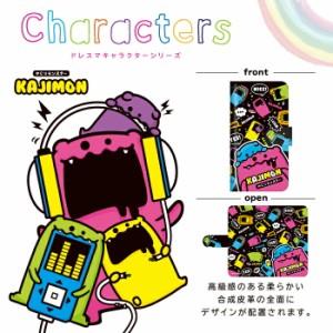 MONO MO-01J モノ 専用 手帳ケース カバー MO01J-KAT008-4 エージェント かじりモンスター KAJIMON(カジモン)