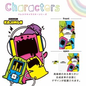 HTC J butterfly HTL21/エイチティーシー バタフライ用手帳型カバーかじりモンスター KAJIMON(カジモン) HTL21-KAT010-4