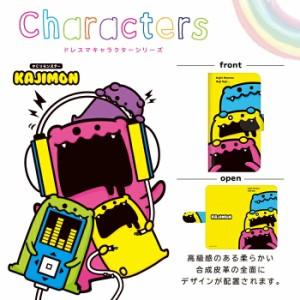 HTC J butterfly HTL21/エイチティーシー バタフライ用手帳型カバーかじりモンスター KAJIMON(カジモン) HTL21-KAT012-4