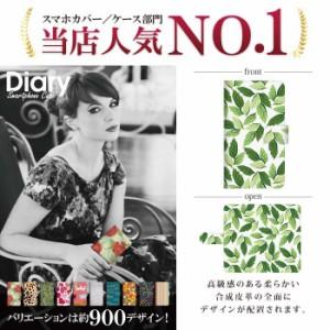 DIGNO T 302KC/ディグノ ティー用ブックカバータイプ(手帳型レザーケース)リーフ 302KC-LFT005-3