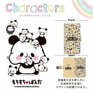 iPhone SE/5s/5/アイフォン SE/ファイブ エス用ブックカバータイプ(手帳型レザーケース)もちもちぱんだ iPhone5s-PAT019-2