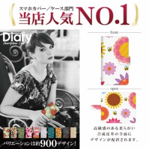 MONO MO-01J モノ 専用 手帳ケース カバー MO01J-QTT005-4 エージェント キュート