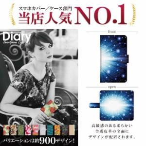 MEDIAS X N-06E/メディアス エックス用ブックカバータイプ(手帳型レザーケース)サマー N06E-SMT014-4