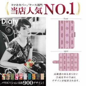 MONO MO-01J モノ 専用 手帳ケース カバー MO01J-WAT045-4 エージェント 和柄