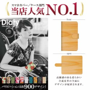 DIGNO DUAL WX04K/ディグノ デュアル用ブックカバータイプ(手帳型レザーケース)木目柄 WX04K-WOT015-3
