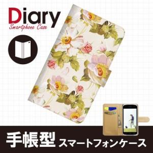 DIGNO T 302KC/ディグノ ティー用ブックカバータイプ(手帳型レザーケース)フラワー 302KC-FLT055-3