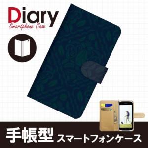 DIGNO T 302KC/ディグノ ティー用ブックカバータイプ(手帳型レザーケース)ダマスク 302KC-HGT023-3