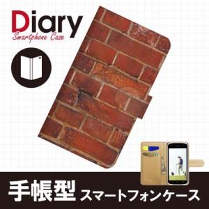 DIGNO T 302KC/ディグノ ティー用ブックカバータイプ(手帳型レザーケース)ストーン 302KC-STT016-3
